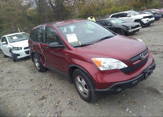 Inventory #512455067 2008 Honda CR-V