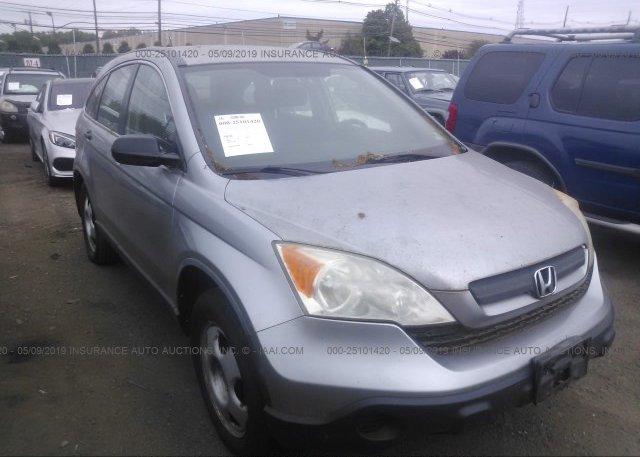 Inventory #701845210 2007 Honda CR-V