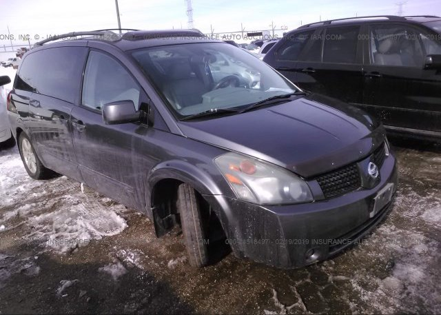 Inventory #356617148 2005 Nissan QUEST