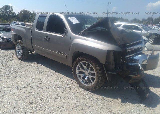 Inventory #659310976 2008 Chevrolet SILVERADO