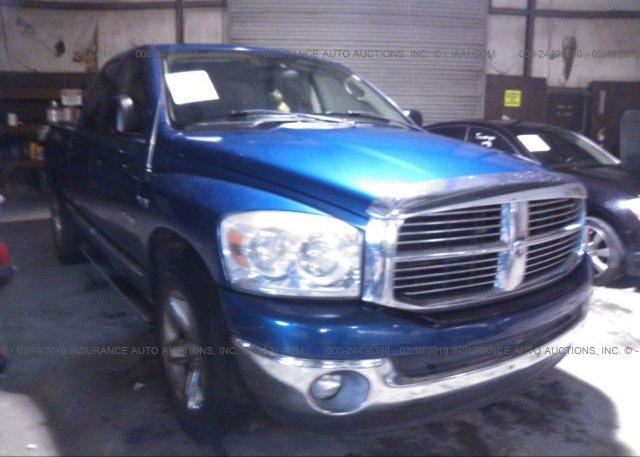 Inventory #652528368 2008 Dodge RAM 1500