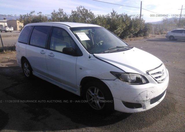 Inventory #120216051 2006 Mazda MPV