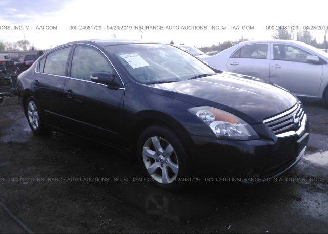 Inventory #866014370 2007 Nissan ALTIMA