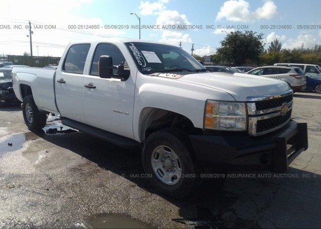 Inventory #533850187 2012 Chevrolet SILVERADO