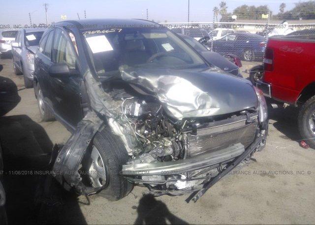 Inventory #494394471 2009 Honda CR-V