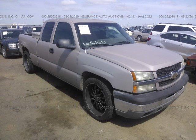 Inventory #132271500 2006 Chevrolet SILVERADO
