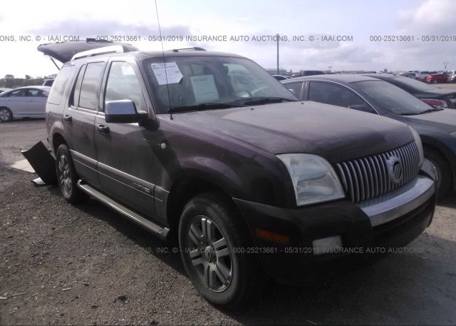 Inventory #459771158 2007 Mercury MOUNTAINEER