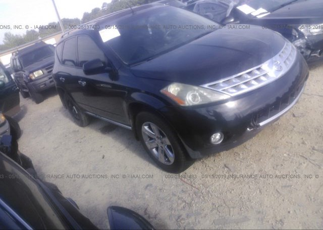 Inventory #960774813 2007 Nissan MURANO