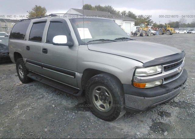 Inventory #541830644 2001 Chevrolet SUBURBAN