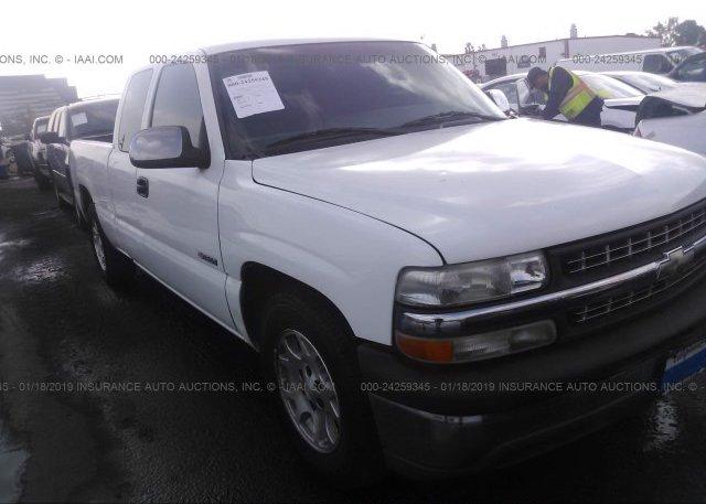 Inventory #328419434 2001 Chevrolet SILVERADO