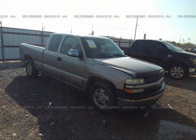 Inventory #460310880 1999 Chevrolet SILVERADO