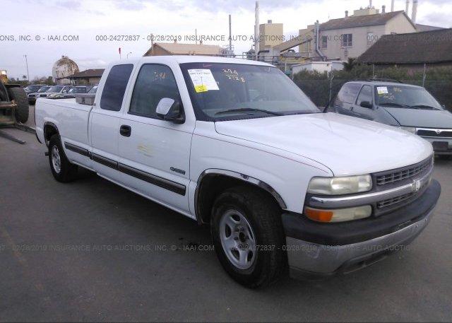 Inventory #419969620 2000 Chevrolet SILVERADO