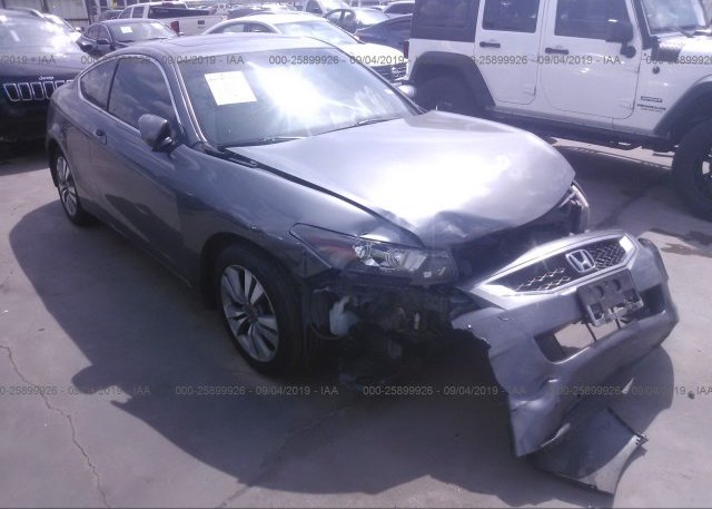 Inventory #857621233 2008 Honda ACCORD