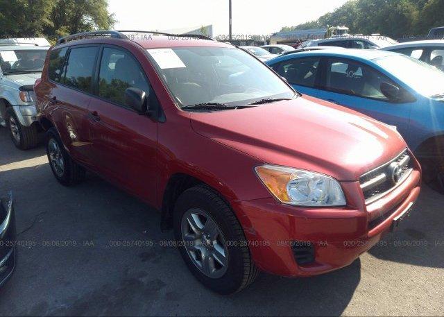 Inventory #267215096 2009 Toyota RAV4