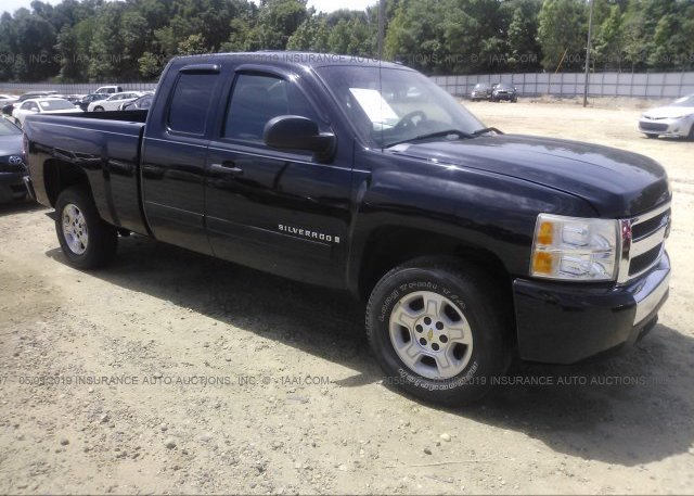 Inventory #242989332 2008 Chevrolet SILVERADO