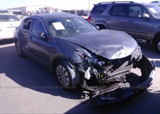 Inventory #203445548 2011 Honda ACCORD