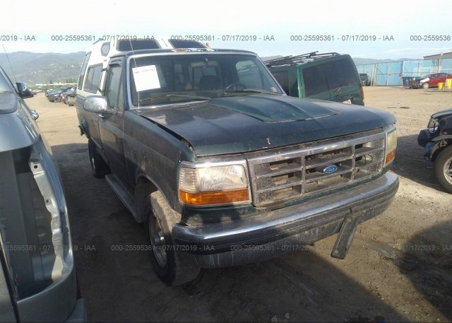 Inventory #848187587 1993 FORD F150