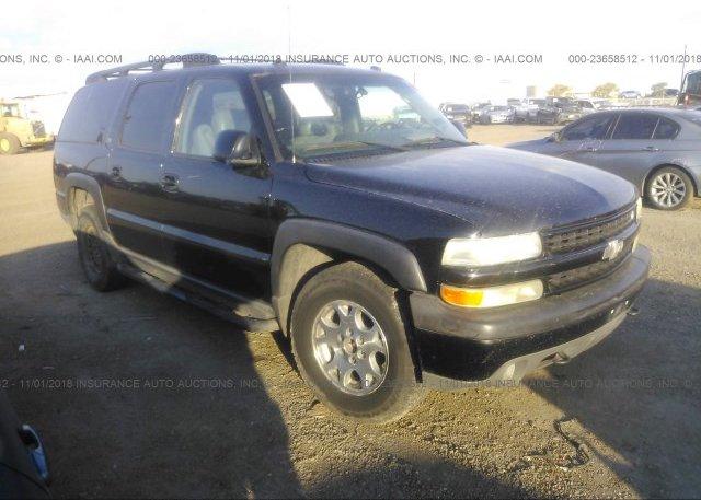 Inventory #794748919 2003 Chevrolet SUBURBAN
