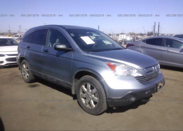 Inventory #678674523 2009 Honda CR-V