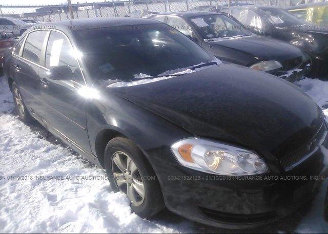 Inventory #862868788 2012 Chevrolet IMPALA