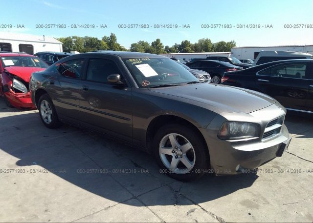 Inventory #639638153 2010 Dodge CHARGER