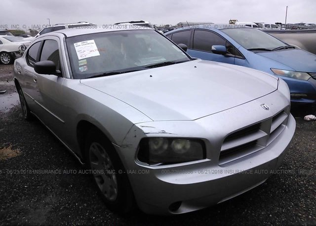 Inventory #730008783 2006 Dodge CHARGER
