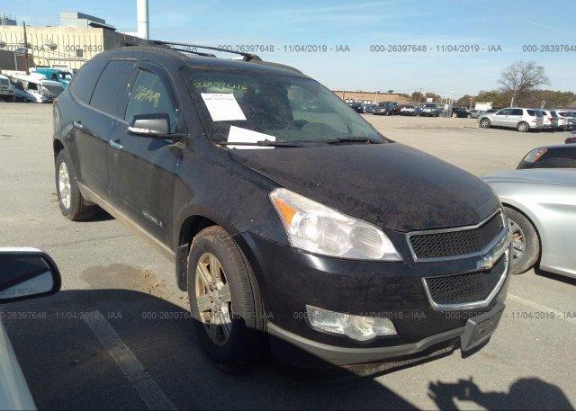Inventory #856373803 2009 Chevrolet TRAVERSE