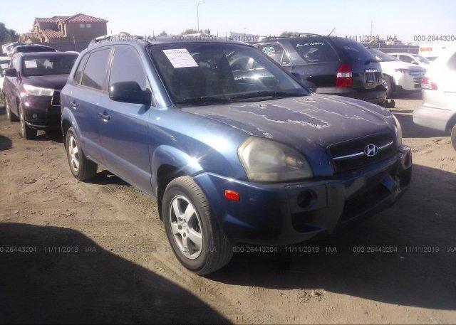 Inventory #509953507 2006 Hyundai TUCSON