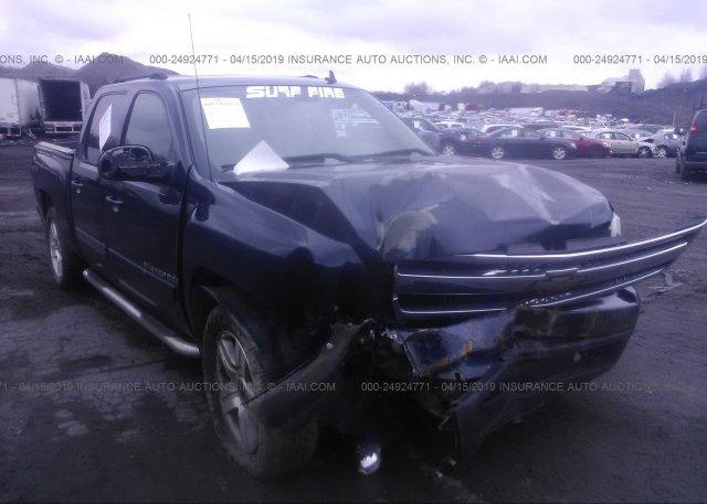 Inventory #899619706 2007 Chevrolet SILVERADO