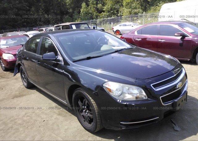 Inventory #446138553 2009 Chevrolet MALIBU