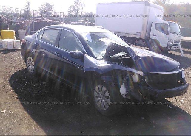 Inventory #274502416 2010 Honda ACCORD