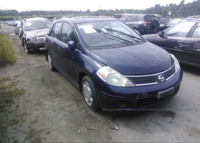 3n1bc11e17l458047 Original Blue Nissan Versa At Salem Nh On Online