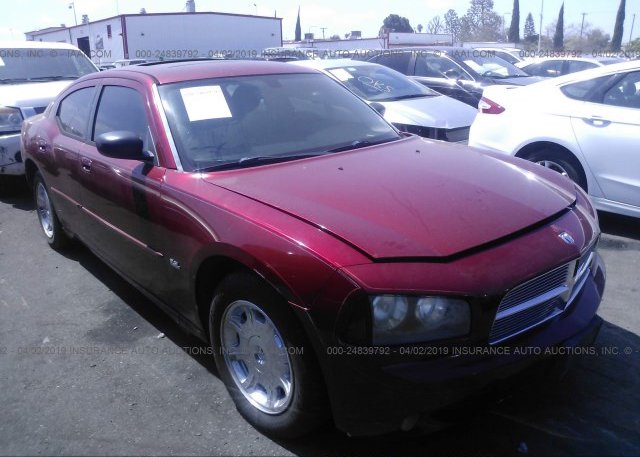 Inventory #384761937 2006 Dodge CHARGER
