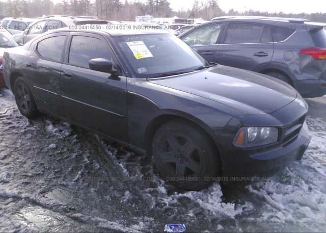 Inventory #943122739 2007 Dodge CHARGER