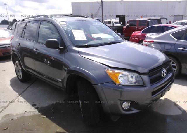 Inventory #560309146 2009 Toyota RAV4