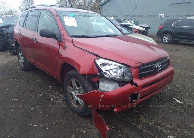 Inventory #220339681 2008 Toyota RAV4