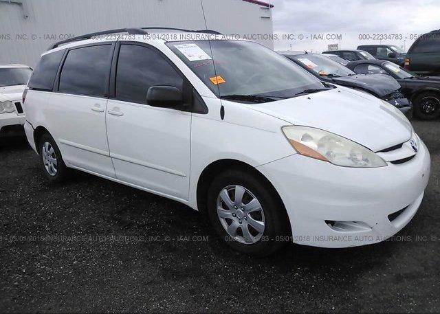 Inventory #365767752 2007 Toyota SIENNA