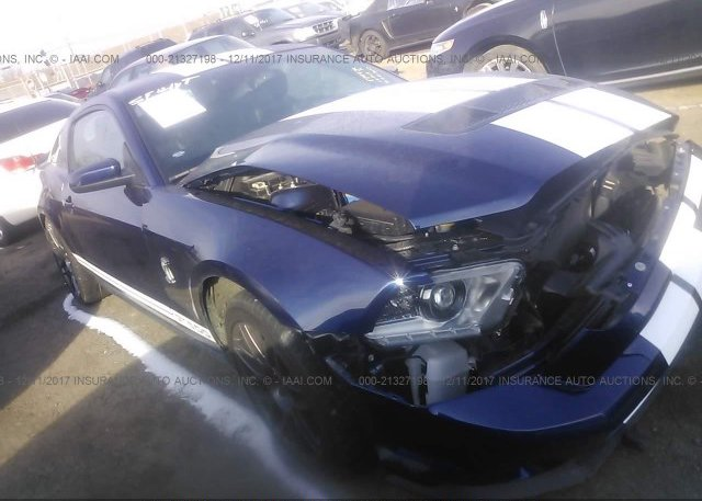 Inventory #353348302 2011 FORD MUSTANG