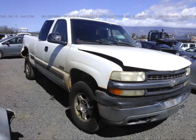 Inventory #710627634 1999 Chevrolet SILVERADO
