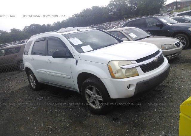 Inventory #809808181 2005 Chevrolet EQUINOX