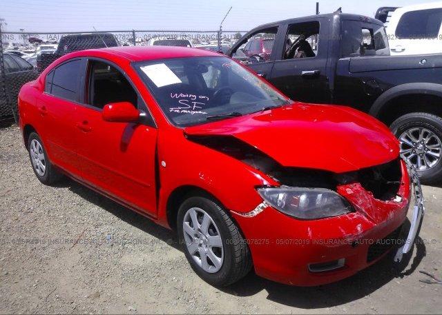 Inventory #120261527 2007 Mazda 3