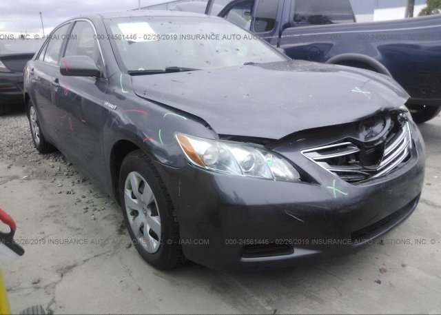 Inventory #674778650 2009 Toyota CAMRY