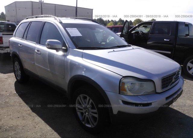 Inventory #181181516 2008 Volvo XC90