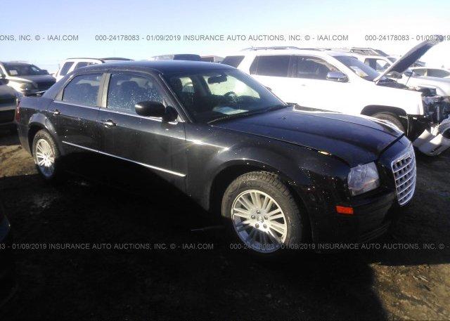 Inventory #398645153 2009 Chrysler 300