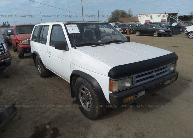Inventory #371508493 1995 Nissan PATHFINDER