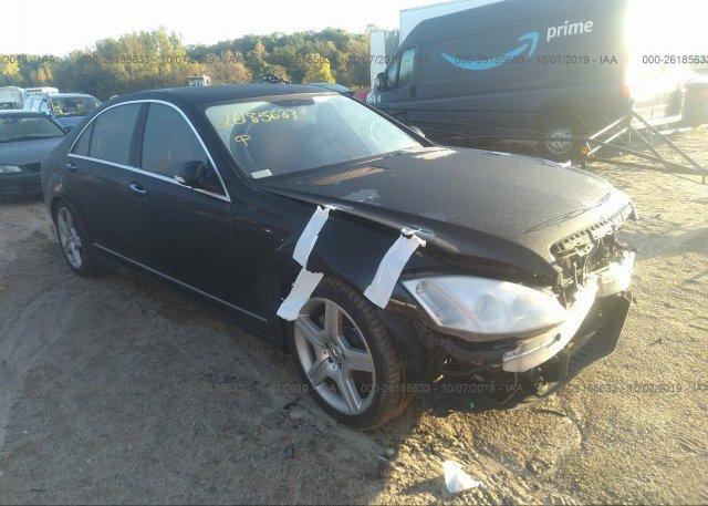 Inventory #684253212 2007 Mercedes-benz S