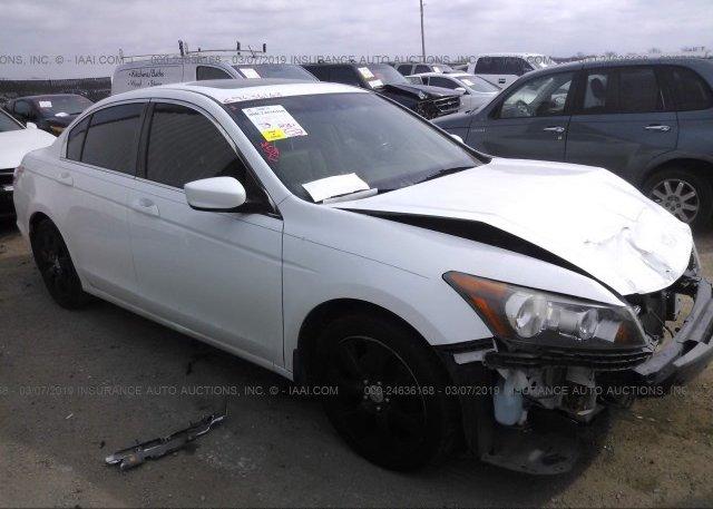 Inventory #988020979 2008 Honda ACCORD