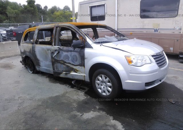 Inventory #616350330 2009 Chrysler TOWN & COUNTRY