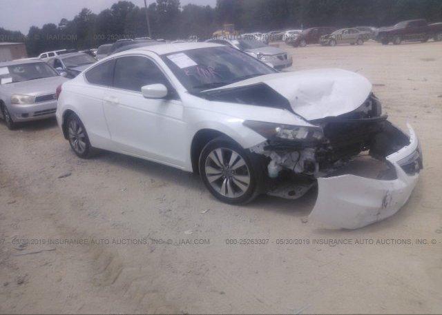 Inventory #799341378 2012 Honda ACCORD