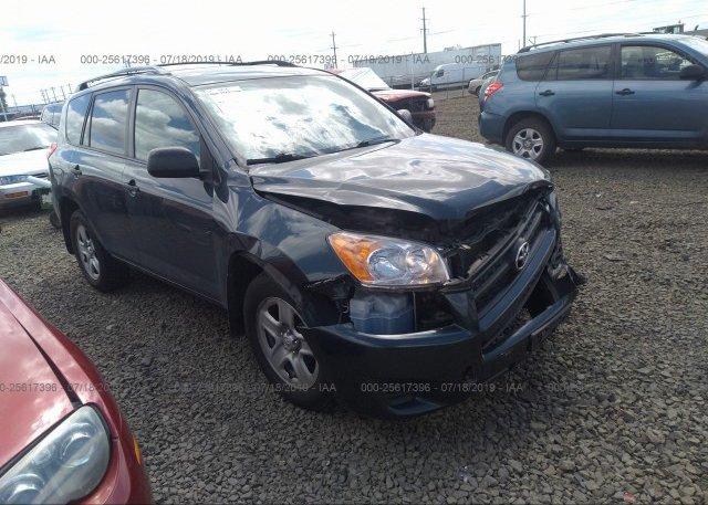 Inventory #521134600 2012 Toyota RAV4